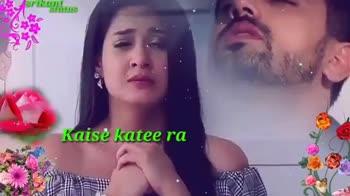 Romantic Love 🎶Song - srikas Kaise jeeve tanha , a srikanius Sham saher hamko yad teree - ShareChat