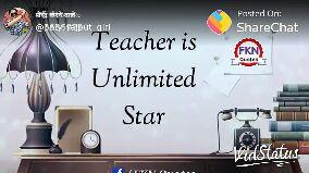 নতুন ১০০ টাকা - Posted On: ShareChat FKN @obty Bajput_girl Quotes But..  - ShareChat