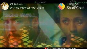 mana vishwam - 9966946389 RCREATIONS Posted On @crime_reporter_tv9 dubai ShareChat 38 80 https://www.youtube.com/R R Creative works  - ShareChat