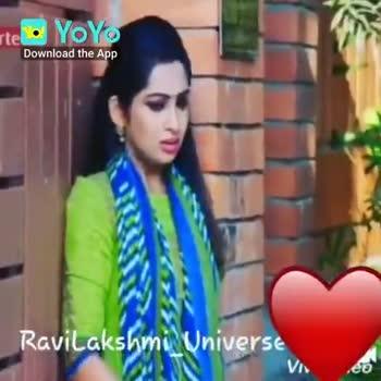 💔 காதல் தோல்வி - rte Do YoYo Download the App Ravilakshmi _ Universe Tel Ravilakshmi Univer : YoYo Download the App - ShareChat