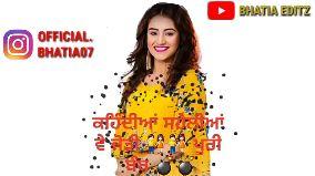 saaaadddd - BHATIA EDITZ OFFICIAL BHAITIAN07 ਸਆਂ 8 ਪਰੀ - ShareChat