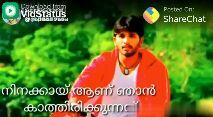 allu arjun hits - Download from Vidstatus Posted On : ShareChat @ granesnyada Download from Vidstatus Posted On : ShareChat @ ganesavaua - ShareChat