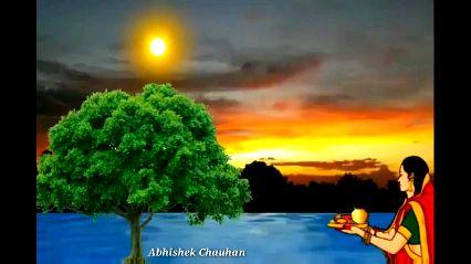 ছটপুজো - ShareChat