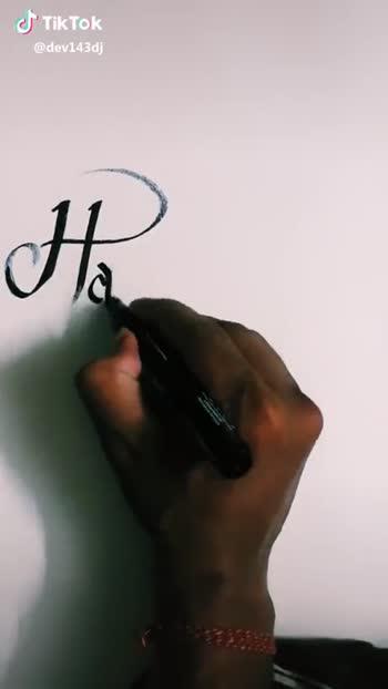 🎂 हैप्पी बर्थडे कैलाश खेर - Happing @ dev143dj Happy Birthday 27 @ dev143dj - ShareChat