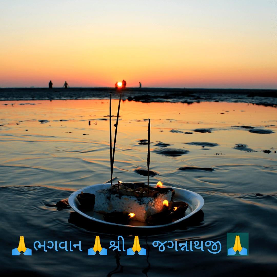 🙏 આજ નાં દર્શન - ભગવાન શ્રી જગન્નાથજી , - ShareChat