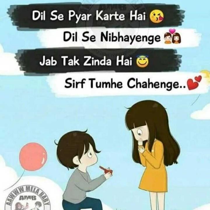 💔दर्द-ए-दिल - Dil Se Pyar Karte Hai Dil Se Nibhayenge 0 Jab Tak Zinda Hai Sirf Tumhe Chahenge . . W MELA AMB - ShareChat