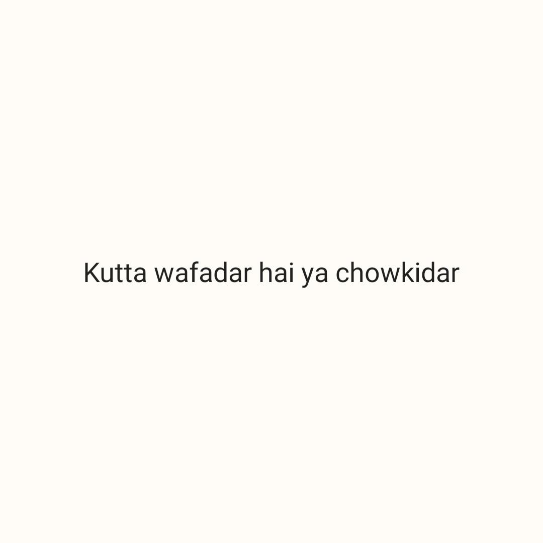 👮🏻मी पण चौकीदार - Kutta wafadar hai ya chowkidar - ShareChat