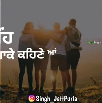 🎞 ਪੰਜਾਬੀ ਵੀਡੀਓ ਗਾਣੇ - Deep Sangha Singh Jatt Puria ਡ ਹੋਣੇ ਨੇ ਯਾਰ Deep Sangha Singh Jatt Puria - ShareChat