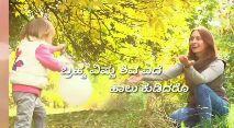 ದೇವನುಡಿ - ಹುಡುಕಿದರೆ ಮೂಲ ಹಿಂದಯ್ಯಾ - ShareChat
