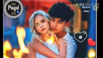 💝 લવ કોટ્સ - એક Pagal Made with KINEMASTER Ap Love status પ્રેમી Made with KINEMASTER Ap Love status - ShareChat