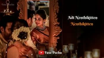 பாடல்வரிகள் - Fuse Pochu Pakkathil Nee Vaadi Alli Kodukka Fuse Pochu Fuse Pochu Rosa Poo Iduppula Vandupola Suthi Vanthu Fuse Pochu - ShareChat