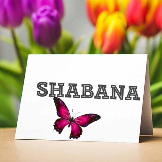 🖌नाम आर्ट - SHABANA - ShareChat