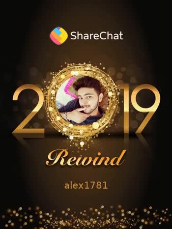 🎉 2019 ની શેરચેટ બેસ્ટ પોસ્ટ - ShareChat