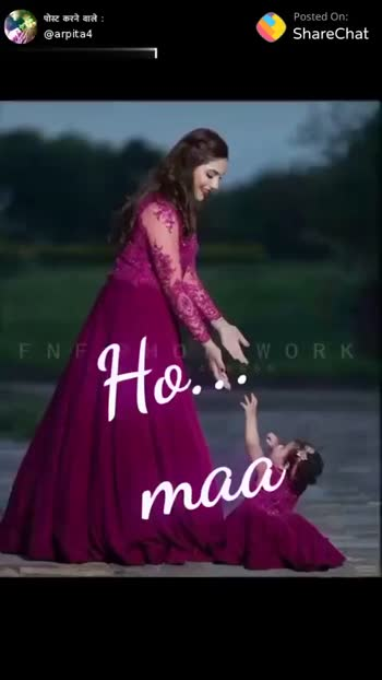 happy mothers day - ShareChat