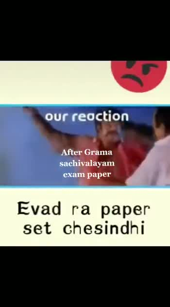 gram sachivalaya - ShareChat