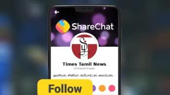 🏏DC vs SRH - ShareChat