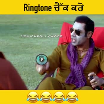 📱🎶 Mobile Ringtones - Ringtone ਚੈੱਕ ਕਰੋ QUICKPOLLYWOOD Ringtone ਚੈੱਕ ਕਰੋ - ShareChat
