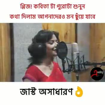 কবিতা - ShareChat