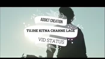 nice song 👌👌 - ShareChat