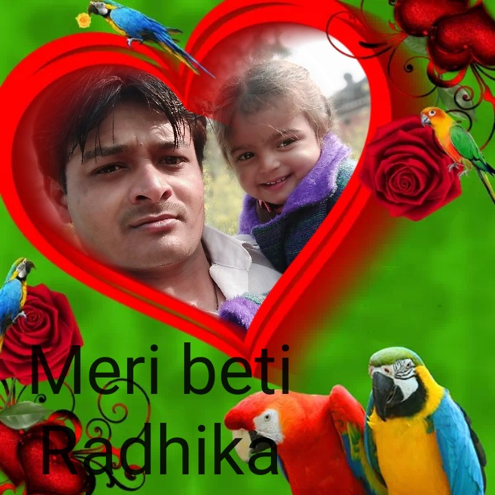 देश के नाम एगो गीत - Meri beti Radhika - ShareChat