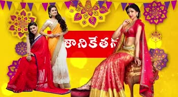 wedding sarees - ShareChat
