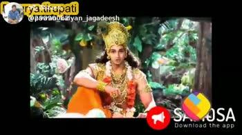 🕍భగవద్గీత - rya urusati @ papano kalyan _ jagadeesh 1SJSA Download the app ShareChat 200 Pawan Kalyan Jagadeesh pawan kalyan jagadeesh PawankalyanJagadeesh Follow - ShareChat