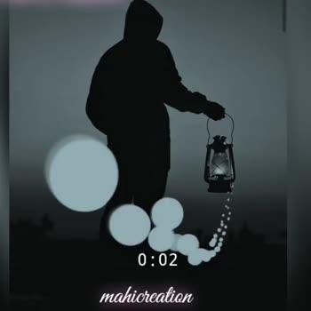வாழ்க்கை தத்துவம் - 0 : 11 mahicreation 0 : 28 mahicreation - ShareChat