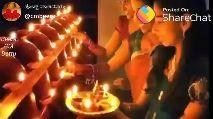 ಶುಭಾಶಯಗಳು👏 - ಪೋಸ್ಟ್ ಮಾಡಿದವರು ; @ cmbeera Posted On : Sharechat Beera см Dattu * ಪ್ರೀತಿ ಹಂಚಲು . ಪೋಸ್ಟ್ ಮಾಡಿದವರು : @ cmbeera Posted On : ShareChat Beera - CM Dattu ನಿಮಗೂ ಹಾಗೂ ನಿಮ್ಮ ಕುಟುಂಬದವರಿಗೂ ದೀಪಾವಳಿ ಹಬ್ಬದ ಶುಭಾಷಯಗಳು - ShareChat