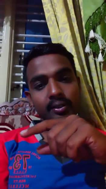 🤳 ಮಸ್ತ್ ಡೈಲಾಗ್ಸ್ - ShareChat