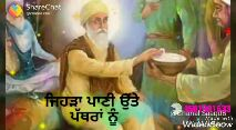 waheguru waheguru waheguru waheguru waheguru ji - Share 501901633 Made with - ShareChat