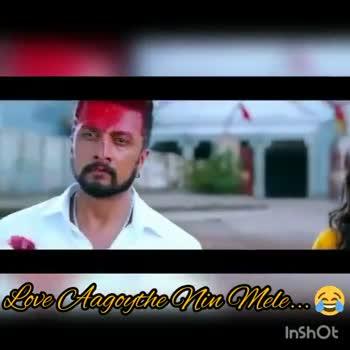 💔ಲವ್ ಫೈಲ್ಯೂರ್ - Love Aagoethe Nin Meleso Inshot Love Aagoythe Nin Mele . . . ☺ Inshot - ShareChat