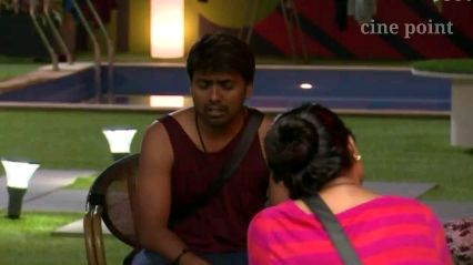 bigg boss - cine point cine point - ShareChat