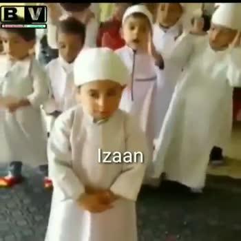 🎶 રમઝાન ગીતો - Izaan BV Izaan - ShareChat