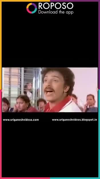 🎶ಸಾಂಗ್ಸ್ - ROPOSO Download the app www . sriganeshvideso . com www . sriganeshvideos . blogspot . in ROPOSO India ' s no . 1 video app Download now : Apoorva Arora - @ apoorvaarora - ShareChat