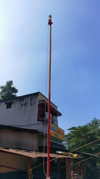 ಕನ್ನಡ ರಾಜ್ಯೋತ್ಸವದಶುಭಾಶಯಗಳು - ShareChat
