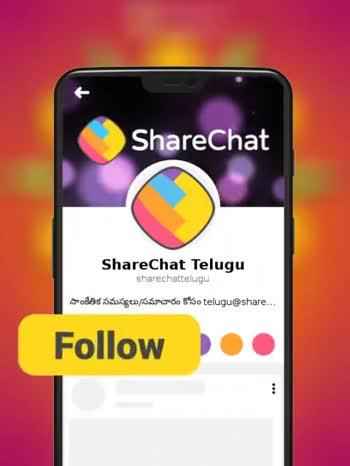 🙏మన సాంప్రదాయాలు - ShareChat