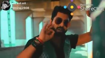 Mera Bihar - ShareChat