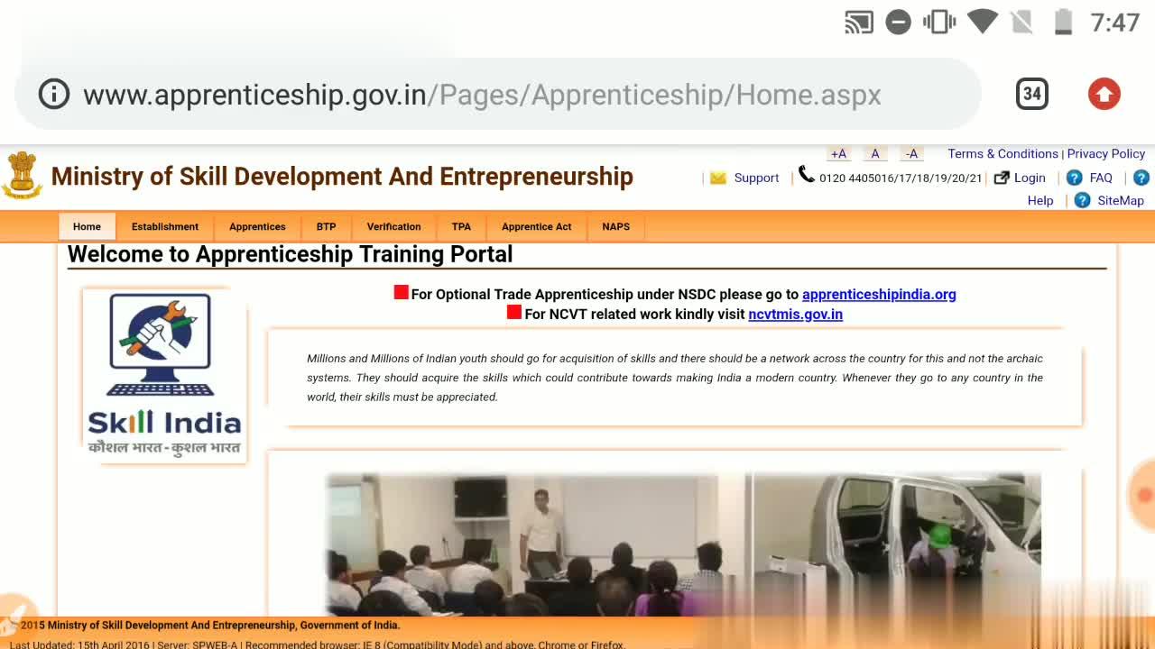 ITI वालों के लिए यह जानकारी बहुत जरूरी हैं। | ITI Students Important  Information - रोज़गार - Online Gyan - ShareChat