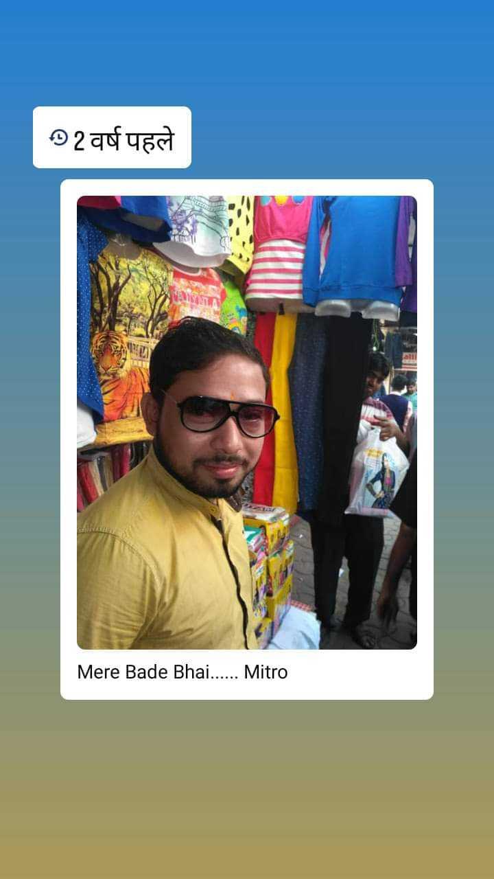 2दोंबारा नरेंद्र👨मोदी सरकार - 92 वर्ष पहले Mere Bade Bhai . . . . . . Mitro - ShareChat