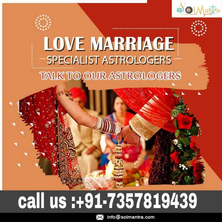 🔯20 जनवरी का राशिफल/पंचांग🌙 - wol Mantra LOVE MARRIAGE SPECIALIST ASTROLOGERS TALK TO OUR ASTROLOGERS call us : + 91 - 7357819439 info @ solmantra . com - ShareChat