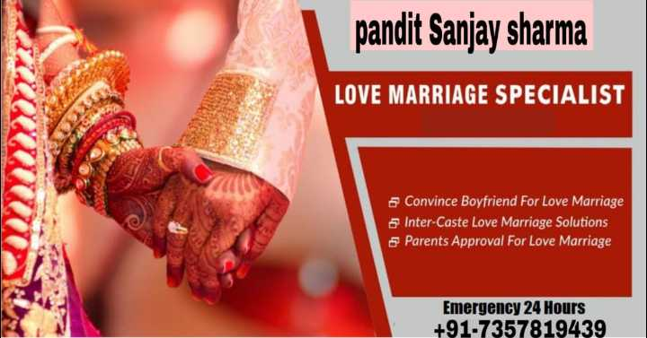 🔯20 जनवरी का राशिफल/पंचांग🌙 - pandit Sanjay sharma LOVE MARRIAGE SPECIALIST Convince Boyfriend For Love Marriage & Inter - Caste Love Marriage Solutions Parents Approval For Love Marriage Emergency 24 Hours + 91 - 7357819439 - ShareChat