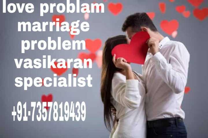 🔯20 जनवरी का राशिफल/पंचांग🌙 - love problam marriage problem vasikaran specialist + 91 - 7357819439 - ShareChat