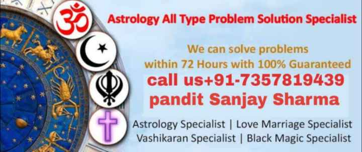 🔯20 जनवरी का राशिफल/पंचांग🌙 - Astrology All Type Problem Solution Specialist We can solve problems within 72 Hours with 100 % Guaranteed call us + 91 - 7357819439 pandit Sanjay Sharma Astrology Specialist   Love Marriage Specialist Vashikaran Specialist   Black Magic Specialist - ShareChat