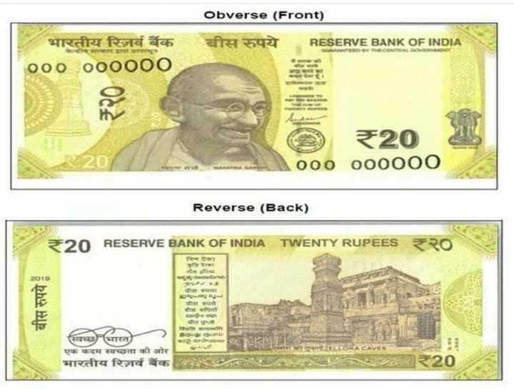 💵 20 રૂપિયાની નવી નોટ - Obverse ( Front ) भारतीय रिजर्व बैंक बीस रुपये RESERVE BANK OF INDIA ००००००००० 0 ₹20 000 000000 Reverse ( Back ) ₹20 RESERVE BANK OF INDIA TWENTY RUPEES mdadine OMRAJA बीस रुपये 040 evenue स्वच्छ भारत एक कदम स्वच्छता की ओर भारतीय रिजर्व बैंक ₹20 - ShareChat