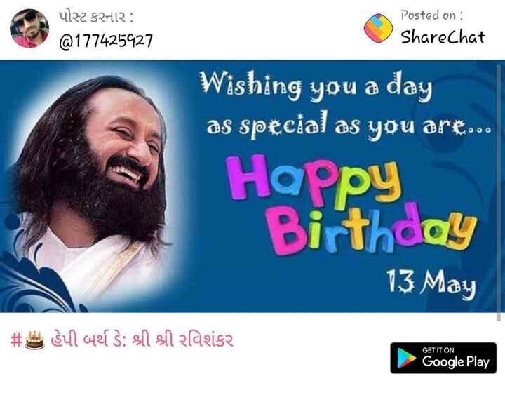 💵 20 રૂપિયાની નવી નોટ - પોસ્ટ કરનાર : @ 177425927 Posted on : ShareChat Wishing you a day as special as you are . . . Happy Birthday 13 May # sul clei : 311 312 zazisz GET IT ON Google Play - ShareChat