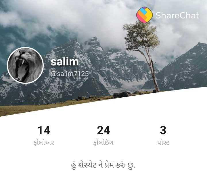 💵 20 રૂપિયાની નવી નોટ - ShareChat salim @ salim7125ને છે . 14 24 ફોલોઅર ફોલોઇંગ દે હું શેરચેટ ને પ્રેમ કરું છુ . - ShareChat