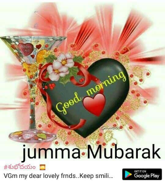 Jumma Mubarak.. Images Karthik Cool @
