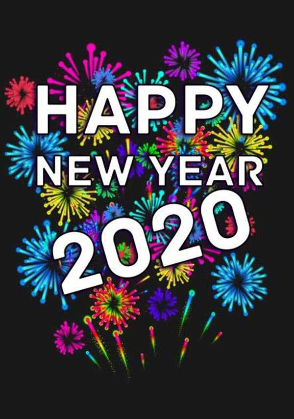 😍2020 आने वाला है - HAPPY NEW YEAR AN 2020 - ShareChat