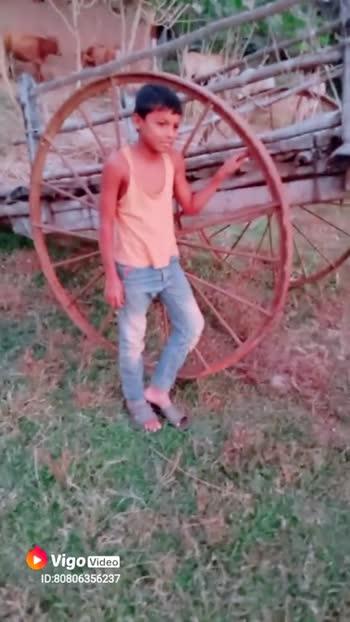 বিকেলের আড্ডা - ShareChat