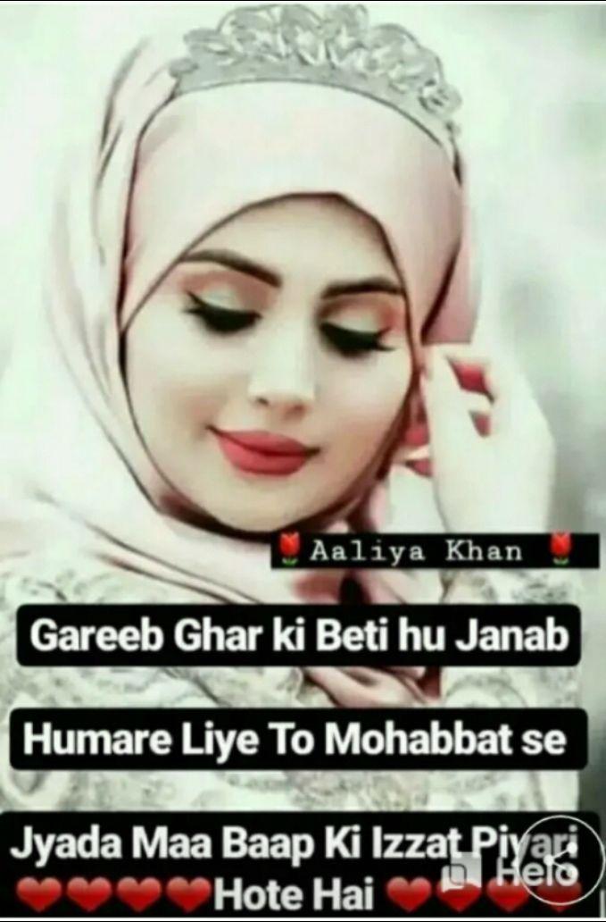 🤲 इबादत - Aaliya Khan Gareeb Ghar ki Beti hu Janab Humare Liye To Mohabbat se Jyada Maa Baap Ki Izzat Piyar Hote Hai - ShareChat